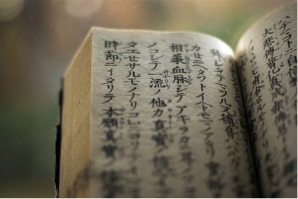 japon_escritura